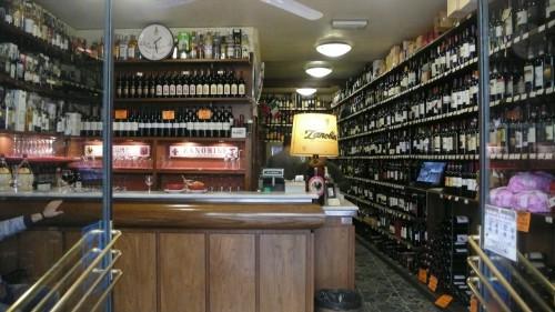 inside wine shop