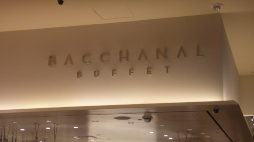 Bacchanal Buffet sign